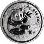 2000年熊猫纪念银币1盎司一组5枚 NGC MS 68