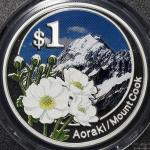 NEW ZEALAND ニュージーランド Dollar 2007 PCGS-PR69 DCAM Proof