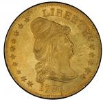 1797 Capped Bust Right Eagle. Bass Dannreuther-4. Rarity-4+. Heraldic Eagle. Mint State-63 (PCGS).