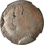 1786 Connecticut Copper. Miller 5.15-S, W-2675. Rarity-7+. Mailed Bust Left, Sword Hilt and Guard. F