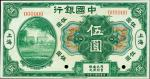 CHINA--REPUBLIC. Bank of China. 5 Dollars, 1918. P-52Bs. Specimen. Choice Uncirculated.