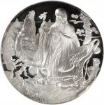 1987年寿星金银纪念银章3.3两 PCGS Proof 69