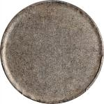 Hong Kong, $1, ERROR COIN, 1960-75, blank planchet Type II, plain edge,PCGS Genuine, #37771111.