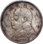 Republic of China, silver  FatmanDollar, 1914, (Y-329, LM-63), PCGS AU 53 #42281407