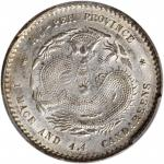 湖北省造光绪元宝一钱四分四厘普通 PCGS AU 58 CHINA. Hupeh. 1 Mace 4.4 Candareens (20 Cents), ND (1895-1907).