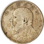 袁世凯像民国三年中圆 PCGS XF 40 CHINA. 50 Cents, Year 3 (1914)