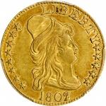 1802/1 Capped Bust Right Half Eagle. BD-1. Rarity-4+. Centered Overdate. AU-58 (PCGS). CAC.