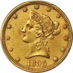 美国1895年10美元金币。