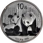 2006-10年10元。熊猫系列。