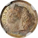 1874-H年香港五仙 NGC MS 69 HONG KONG. 5 Cents Heaton Mint. Victoria