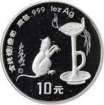 1996年丙子(鼠)年生肖纪念银币1盎司圆形 NGC PF 69