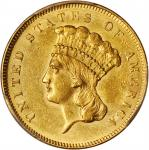 1855 Three-Dollar Gold Piece. AU-55 (PCGS).