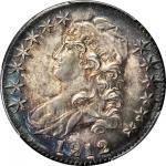 1812 Capped Bust Half Dollar. O-105a. Rarity-2. AU-58 (PCGS).