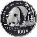 1987年熊猫纪念铂币1盎司 NGC PF 69