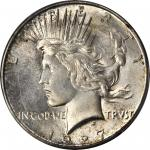 1927-S Peace Silver Dollar. MS-65+ (PCGS). CAC.