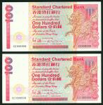 1990年渣打银行100元连号2张,幸运号CC999999及CC1000000, 分别评PMG58EPQ 及PMG64