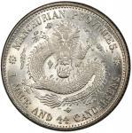东三省造宣统元宝一钱四分四厘普通 PCGS MS 66+ MANCHURIAN PROVINCES: Republic, AR 20 cents, ND (1913)