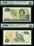 Reserve Bank of New Zealand, partially hand executed obverse and reverse composite essay for a $20,