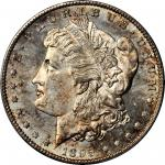 1895-S Morgan Silver Dollar. MS-64 (PCGS).
