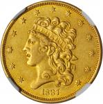 1837 Classic Head Half Eagle. McCloskey-3. Small Date. AU Details--Improperly Cleaned (NGC).