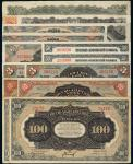1917年华俄道胜银行1卢布三枚,50戈比、3卢布、10卢布、100卢布各二枚;1937年前苏联列宁像1卢布二枚,3卢布、5卢布各一枚,计十五枚,七成至九成新