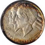 1937-D Arkansas Centennial. MS-67 (PCGS).