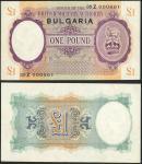 British Military Authority, £1, ND (1943-45), serial number 39Z 000001, BULGARIA overprint, purple,
