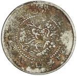 西藏宣统宝藏一钱宣二 优美 TIBET: Hsuan Tung, 1909-1911, AR sho
