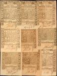 罗得岛殖民地纸币一组 极美