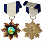 民国北洋政府九等文虎勋章,银质鎏金珐琅,保存甚佳
