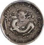 吉林省造光绪元宝三分六釐银币。 CHINA. Kirin. 3.6 Candareens (5 Cents), ND (1898). PCGS VF-30.