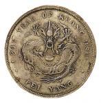 """光绪三十四年北洋造光绪元宝库平七钱二分银币一枚,""""3·4""""中心有点,直径40毫米,尺寸较大,版式稀见,美品"""