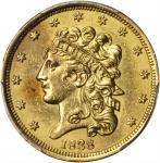 1838 Classic Head Half Eagle. McCloskey-1. Large Arrows, Small 5. AU-58 (PCGS).