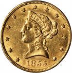 1855 Liberty Head Eagle. AU-58 (PCGS).