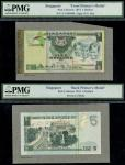x Board of Commissioners of Currency, Singapore an obverse and reverse archival composite essay for