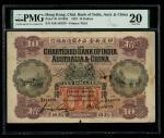 1923年印度新金山中国渣打银行10元,编号N/B 444579,PMG 20,轻微锈渍,原装美品