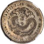 广东省造光绪元宝一钱四分四釐银币。
