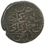 GIRAY KHANS: Shahin Giray, 1777-1783, AE kopeck (13.37g), Baghcha-Saray, AH1191 year 7, A-2119, Ret-