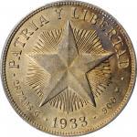 CUBA. Peso, 1933. PCGS MS-62 Gold Shield.
