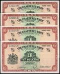 1962-70年渣打银行「红锁匙」10元一组4枚,无日期,编号U/G 2322527, 529, 530 及 540,AU,有微黄