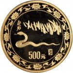 1989年己巳(蛇)年生肖纪念金币5盎司 完未流通