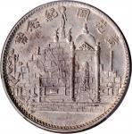 黄花岗纪念币民国21年贰角 PCGS UNC Details CHINA. Fukien. 20 Cents, Year 21 (1932)