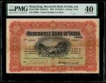 1937年有利银行10元,编号82966,PMG 40,有渍,罕见年份,PMG纪录中最高分的一枚,珍罕至极之原装美品