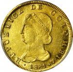 COLOMBIA. 1831-RS 8 Escudos. Bogotá mint. Restrepo M165.21. AU-58 (PCGS).