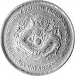 北洋造光绪24年壹圆 PCGS XF Details CHINA. Chihli (Pei Yang). 7 Mace 2 Candareens (Dollar), Year 24 (1898)