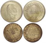 埃及银币2枚一组,包括AH1293 10 qrish及1970年1镑,分别评PCGS AU55 及MS64