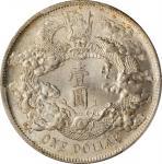宣统三年大清银币壹圆普通 PCGS MS 64 CHINA. Dollar, Year 3 (1911)