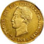 ECUADOR. 8 Escudos, 1848-QUITO GJ. Quito Mint. NGC MS-61.
