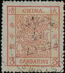 China Large Dragons 1882 Wide Setting 3ca. dull red [5] with a light and neat strike of Customs Newc