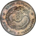CHINA. Hupeh. 7 Mace 2 Candareens (Dollar), ND (ca.1909-11). PCGS AU-50 Secure Holder.